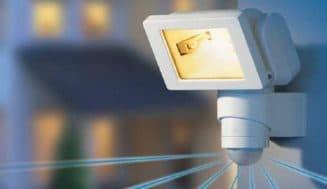 светильник наружного освещения с датчиком движения