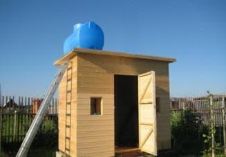постройка закрытая с крышей