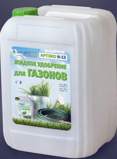 жидкие удобрения для газона