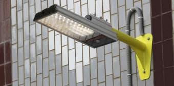 прожектор с детектором движения
