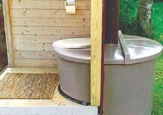 Способ организации туалета