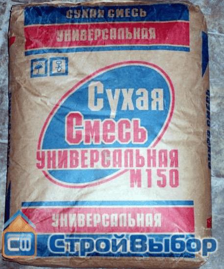 Серия смесей БИРСС, Россия