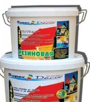 краска для бассейна резиновая Российского производства