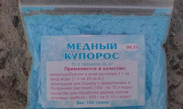 медный купорос для бассейна отрицательный эффект