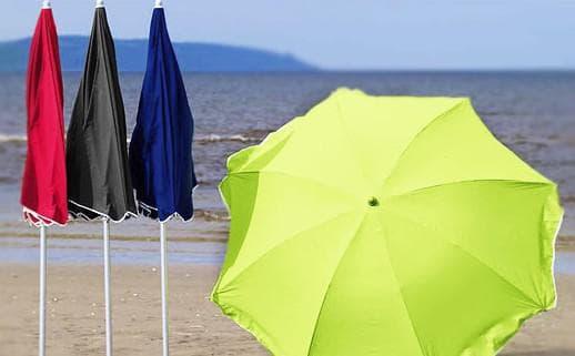 зонты от солнца пляжные в леруа мерлен