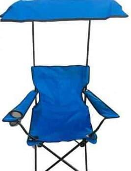 складные кресла для отдыха от «IRIT»