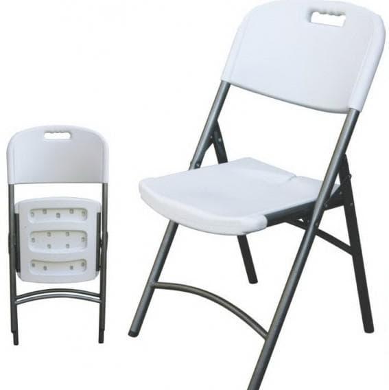 пластиковый раскладной стул для отдыха на природе