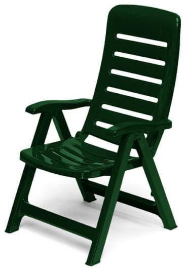 складные пластиковые кресла для отдыха на природе