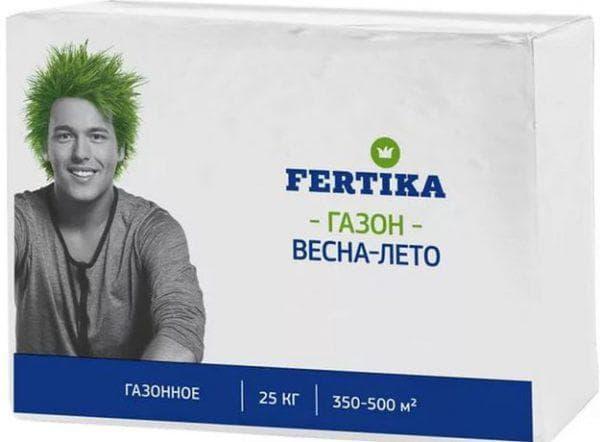 удобрения для газона Fertika