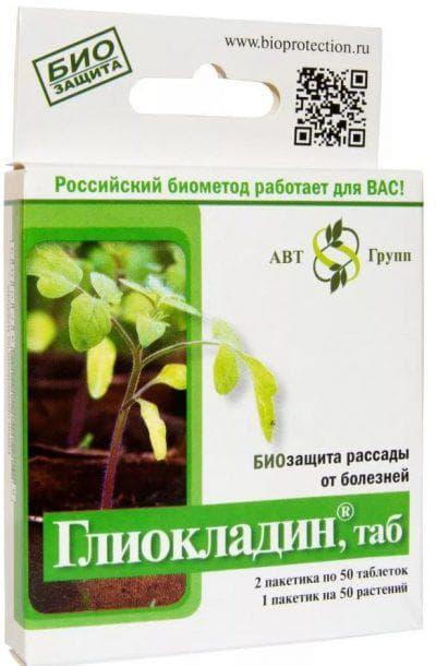 глиокладин для растений